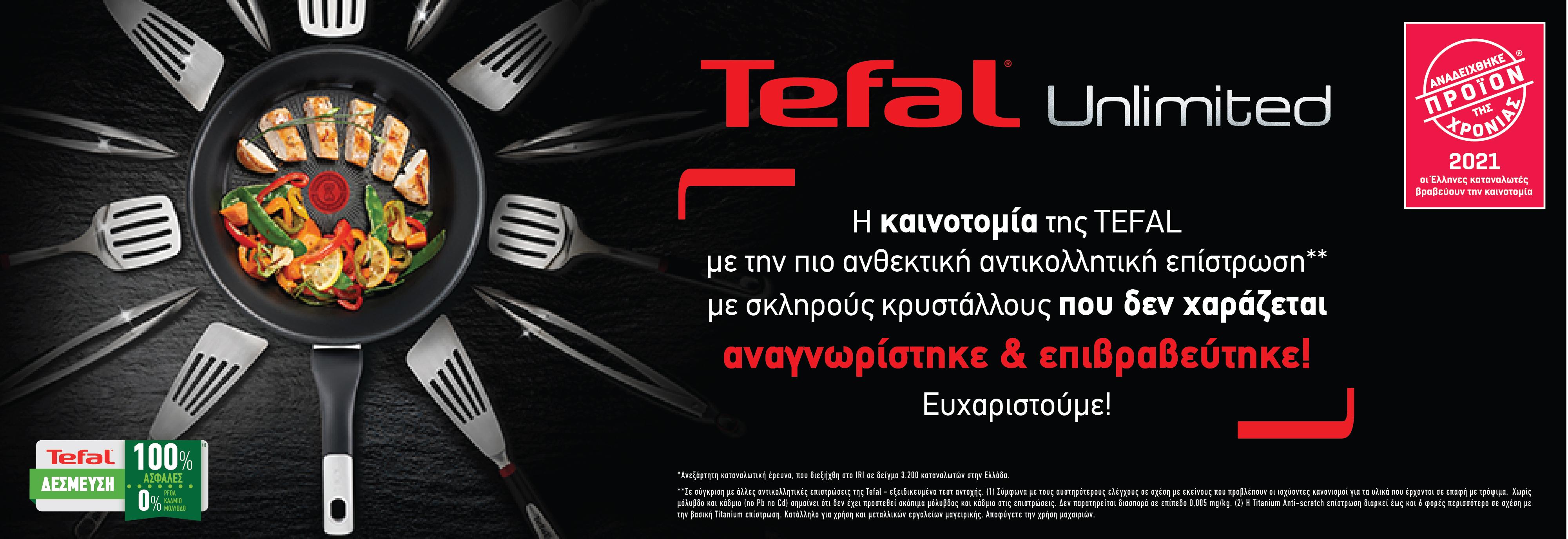 Tefal Unlimited ktx POY Web Banner 960x330pix FEB 2021 thank you.jpg